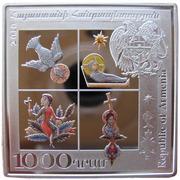 1000 Dram (Adoration of The Magi) -  obverse