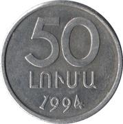 50 Luma – reverse