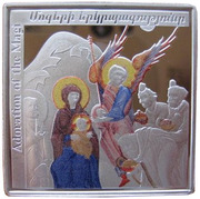 1000 Dram (Adoration of The Magi) -  reverse
