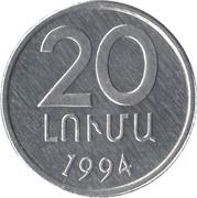 20 Luma – reverse