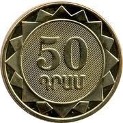 50 Dram (Aragatsotn) -  reverse