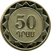 50 Dram (Ararat) -  obverse