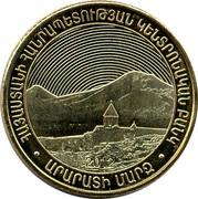 50 Dram (Ararat) -  reverse