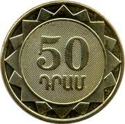 50 Dram (Armavir) -  obverse