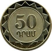 50 Dram (Gegharkuniq) -  obverse