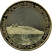 50 Dram (Gegharkuniq) -  reverse