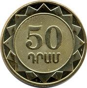 50 Dram (Kotayk) -  obverse
