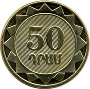 50 Dram (Lori) -  obverse
