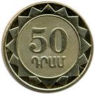 50 Dram (Shirak) – obverse