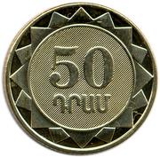 50 Dram (Shirak) -  reverse