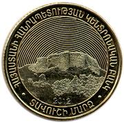 50 Dram (Tavush) -  obverse