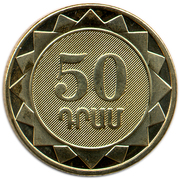 50 Dram (Vayots Dzor) -  obverse