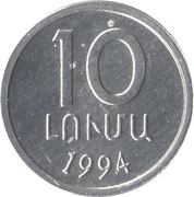 10 Luma – reverse