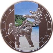 1000 Dram (Karate) -  reverse