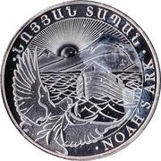 500 Dram (Noah's Ark) – reverse