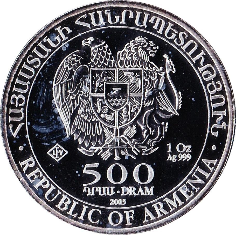 Armenia 2013 Silver 500 Dram UNC Noah/'s Ark