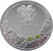 100 Dram (Skhtorashen platanus) – obverse