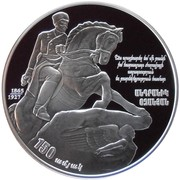 1000 Dram (Andranik Ozanyan) – reverse