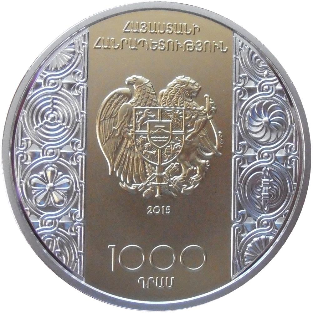 ARMENIA 1000 DRAM 2015 P-55-NEW UNC