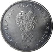 100 Dram (Charents) -  obverse
