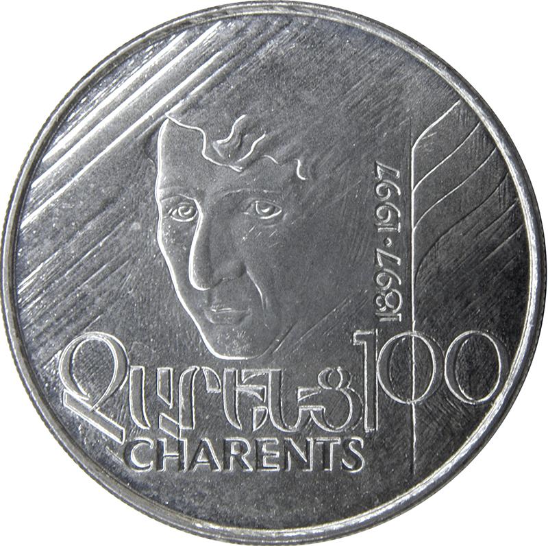 POET AU UNC COMMEMORATIVE COIN ARMENIA 100 DRAM 1997 KM# 76 CHARENTS