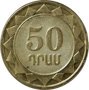 50 Dram -  reverse