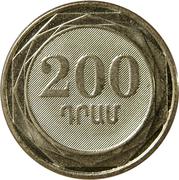 200 Dram -  reverse