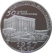 1957 Dram (Matenadaran University) -  reverse