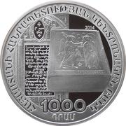1000 Dram (Voskan Yerevantsi) -  obverse