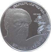 1000 Dram (Benjamin Margaryan) – reverse