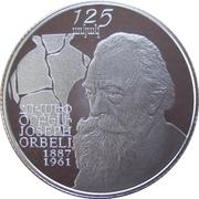 1000 Dram (Joseph Orbeli) -  reverse