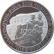 1000 Dram (Spendiaryan Theatre) -  obverse
