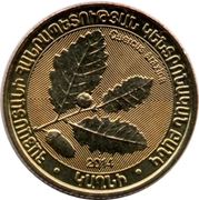 200 Dram (Quercus Araxina) – obverse