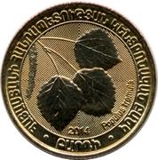 200 Dram (Populus tremula) -  obverse