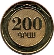 200 Dram (Salix Babylonica) -  reverse