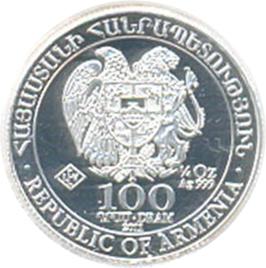 2014 Armenia Noah's Ark 3 Silver Coin Set /& 1 oz Armenian Coins 1//4 1//2
