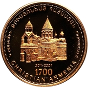 10 000 Dram (Etchmiadzin Church) -  reverse