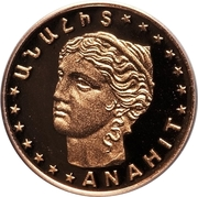 25 000 Dram (Anahit) -  reverse