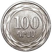 100 Dram -  reverse