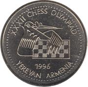 100 Dram (Chess Olympiad) -  reverse
