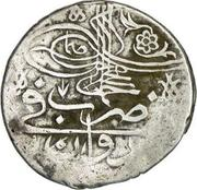 1 Abbasi - Ahmed III – obverse