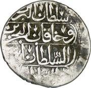 1 Abbasi - Ahmed III -  reverse