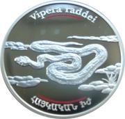 100 Dram (Armenian Viper) -  reverse