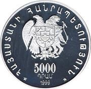 5000 Dram (Tigran Petrosyan) -  obverse