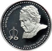5000 Dram (Tigran Petrosyan) – reverse