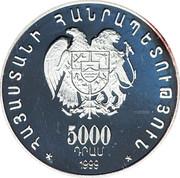 5000 Dram (First Pan-Armenian Games) -  obverse