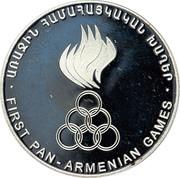 5000 Dram (First Pan-Armenian Games) -  reverse