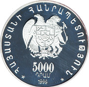 5000 Dram (Pan-Armenian Congress) -  obverse