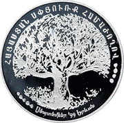 5000 Dram (Pan-Armenian Congress) -  reverse