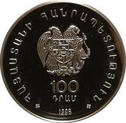 100 Dram (Chess Olympiad) -  obverse
